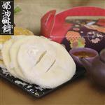 皇覺 無蛋純素奶油酥餅10入裝禮盒