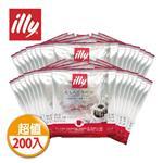 【illy】意利中焙咖啡掛耳(200入/袋)
