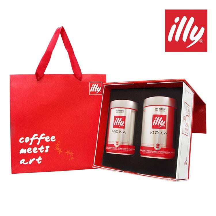 【illy】意利尊榮咖啡禮盒(摩卡中焙咖啡粉二入)
