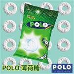 【印尼】POLO寶路薄荷糖/2包入
