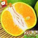 果之家 嘉義當季爆汁酸甜27A綠皮椪柑3台斤