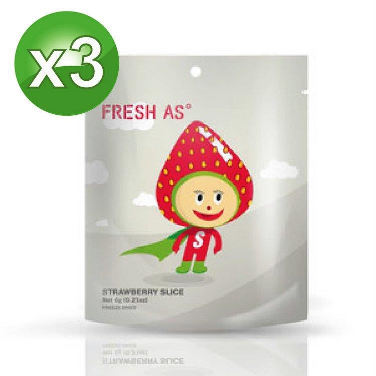 【壽滿趣】Fresh as天然草莓凍乾水果片(3包組)