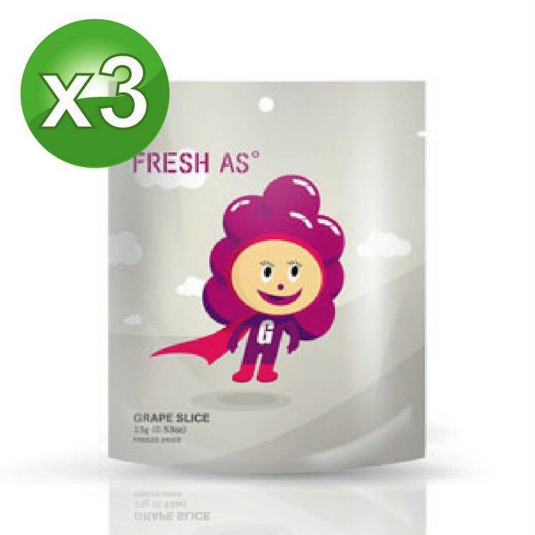 【壽滿趣】Fresh as天然葡萄凍乾水果片(3包組)