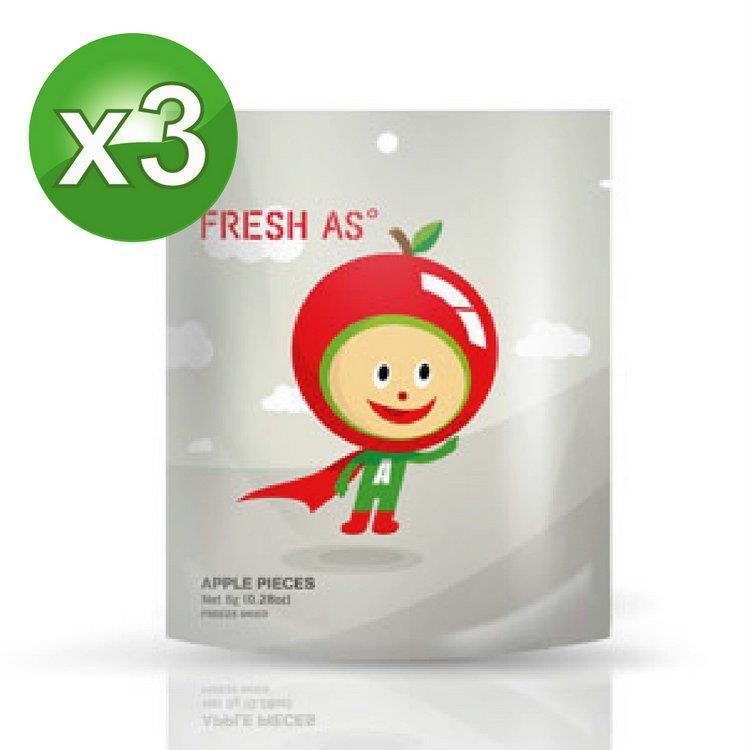 【壽滿趣】Fresh as天然蘋果凍乾水果片(3包組)