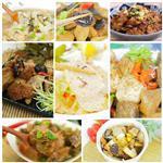 【高興宴】素人上菜-富貴團圓超值宴(8道菜組合)