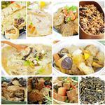 年菜預購【高興宴】素人上菜-龍鳳呈祥年菜超值宴(10道菜組合)