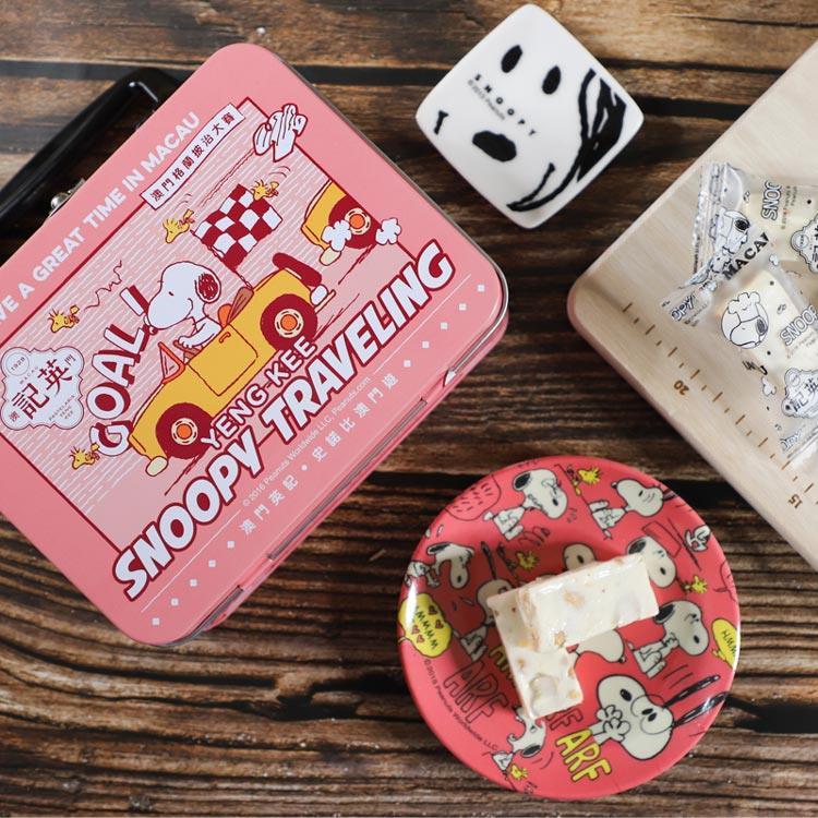 【英記餅家】史諾比原味牛軋糖 2盒組