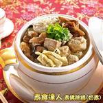 年菜預購-【皇覺】達人上菜-豪華頂級素佛跳牆(奶素)800g(適合4-6人)
