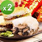 三低素食年菜 樂活e棧 喜氣洋洋-鮮饌六福堡-素食可食(6顆/盒,共2盒)