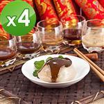 三低素食年菜 樂活e棧-福氣圓滿素肉圓+醬-素食可食(6顆/袋,共4袋)
