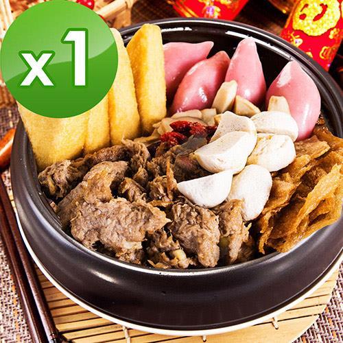 三低素食年菜 樂活e棧 寶鴨穿蓮-養生素薑母鴨1盒(1300g/盒)-蛋奶素