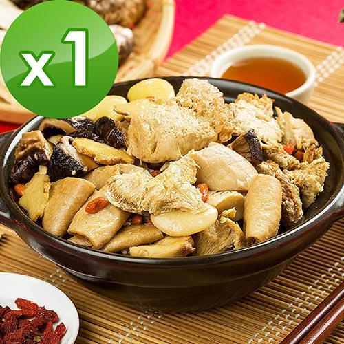 三低素食年菜 樂活e棧 福壽雙全-御品麻油猴頭菇煲1盒(900g/盒)-蛋素