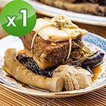 三低素食年菜 樂活e棧 扭轉乾坤-梅干東坡肉-蛋素可食(900g/盒,共1盒)
