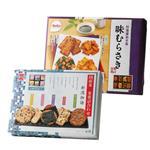 【日本禮盒】新潟物語、栗山米果四重奏 二盒組