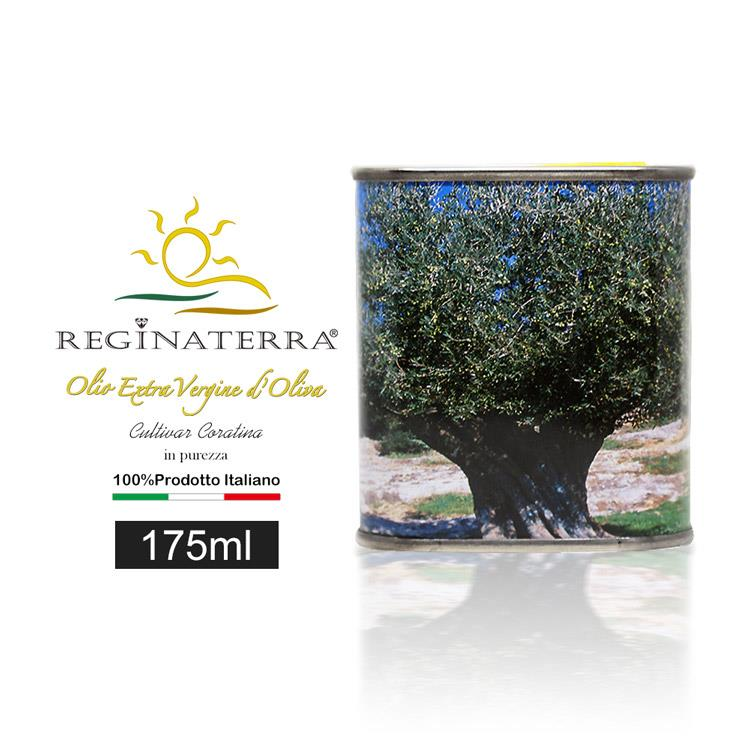 【王后之地REGINATERRA】義大利產地新鮮冷壓初榨橄欖油(175ml)
