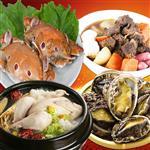 【好神現+預購】四季平安組合年菜-牛腩保/人蔘雞/蟹蟹平安/肥美鮑魚