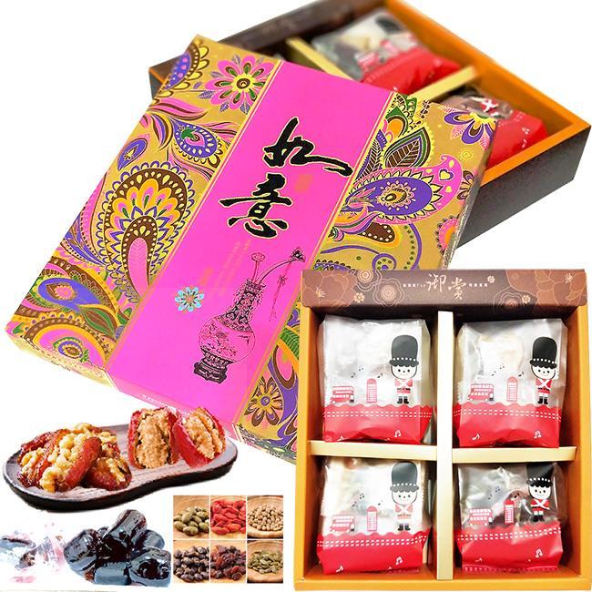 【凰極牡丹】富貴如意綜合堅果禮盒(全素可食)