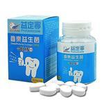Probioticare益定寧-M18齒樂益生菌 (25.5g/瓶 30粒入,共1瓶)