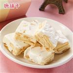 【唐舖子】法式牛軋酥(原味)120g