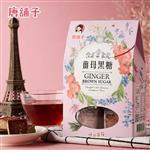 【唐舖子】薑母黑糖 240g