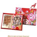 【瀚軒】山海珍品禮盒
