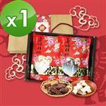 樂活e棧-春節伴手禮-牛軋糖岩燒巧克力禮盒,共1盒