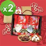 樂活e棧-春節伴手禮-牛軋糖岩燒巧克力禮盒,共2盒