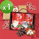 樂活e棧-春節伴手禮-牛軋糖蔓越莓巧克力禮盒,共1盒