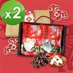 樂活e棧-春節伴手禮-牛軋糖蔓越莓巧克力禮盒,共2盒