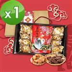 樂活e棧-春節伴手禮-岩燒巧克力豆塔禮盒,共1盒