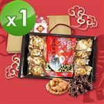 樂活e棧-春節伴手禮-蔓越莓巧克力豆塔禮盒,共1盒