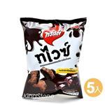 泰國進口TWISTIES TWICE【糖心巧克力】59g 5入
