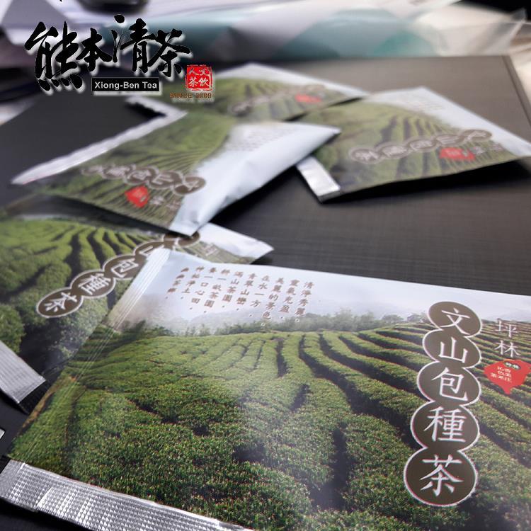 【熊本清茶】坪林文山包種原片式茶包30入(產地直銷)