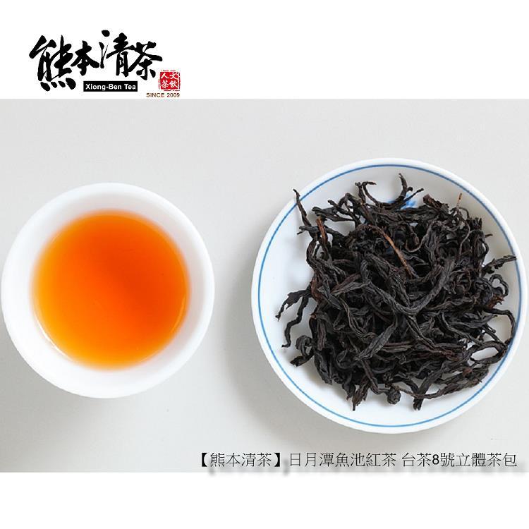 【熊本清茶】日月潭魚池紅茶 台茶8號(立體茶包50入)
