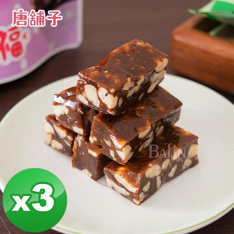 【唐舖子】南棗核桃糕150g**3包