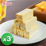 【唐舖子】鹹蛋黃牛軋糖150g*3包