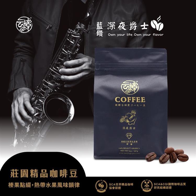 雲境-莊園義式濃醇濾掛咖啡-100%阿拉比卡豆