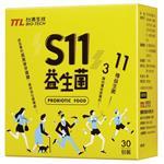 【台酒TTL】S11益生菌(奶素)