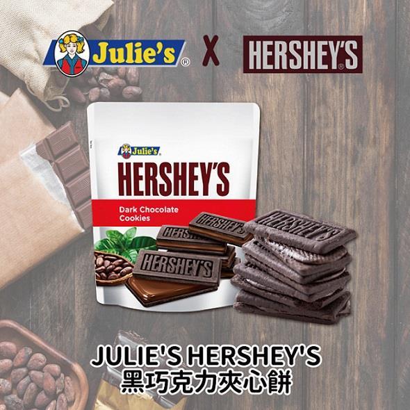 【馬來西亞】HERSHEYS黑巧克力夾心餅**2包入