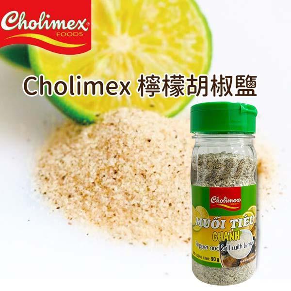 【越南】Cholimex檸檬胡椒鹽**12瓶入