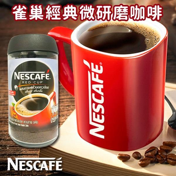 【泰國】雀巢經典微研磨咖啡/2罐入