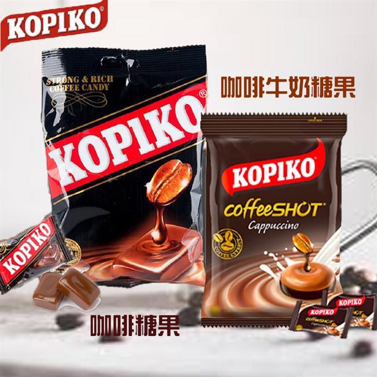 【印尼】KOPIKO咖啡糖果 咖啡牛奶/6包入
