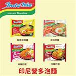 【印尼】Indomie泡麵組合箱(40包入)(原味、辣味、咖哩、沙茶)