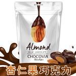 CHOCOVIA杏仁果巧克力120g*4包