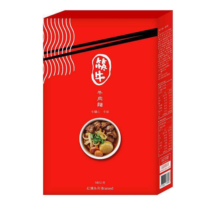 【筷牛】紅燒系列-牛腱心、牛筋牛肉麵 580g/盒(3盒組)