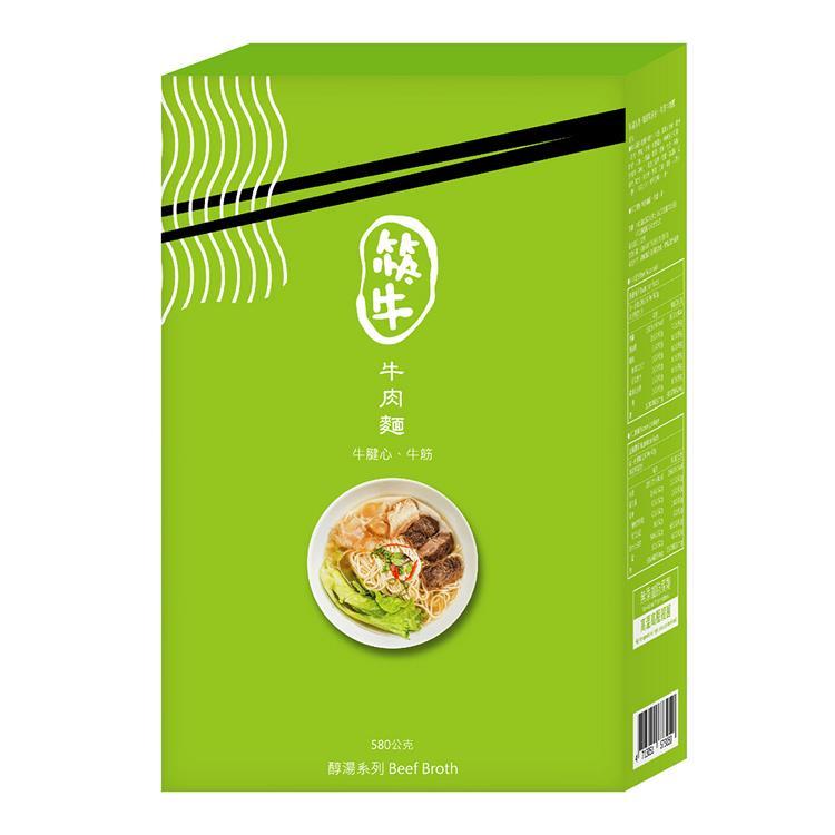 【筷牛】醇湯系列-牛腱心、牛筋牛肉麵 580g/盒(3盒組)