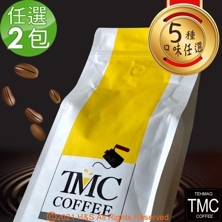 《TMC》咖啡豆(454g/包)任選2入組