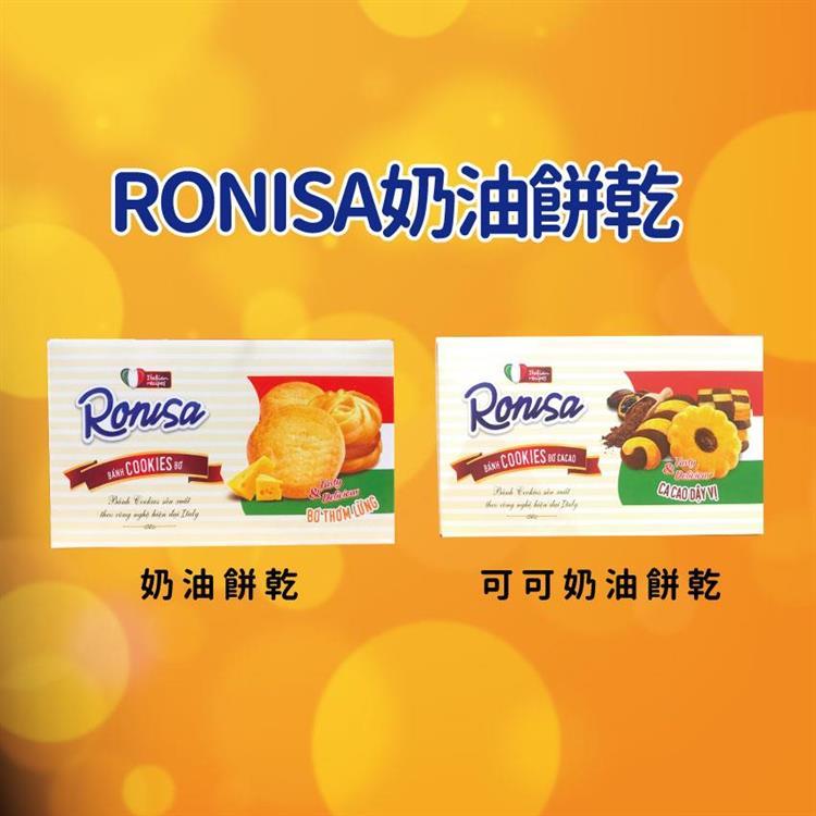 【越南】Ronisa奶油/可可餅乾/4入