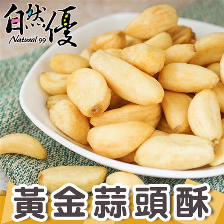 【自然優】 蒜頭酥(50g/包)**6包
