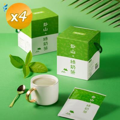 【菲奶茶】卦山綠奶茶 (100%紐西蘭進口奶粉) 四盒組, 10包/盒